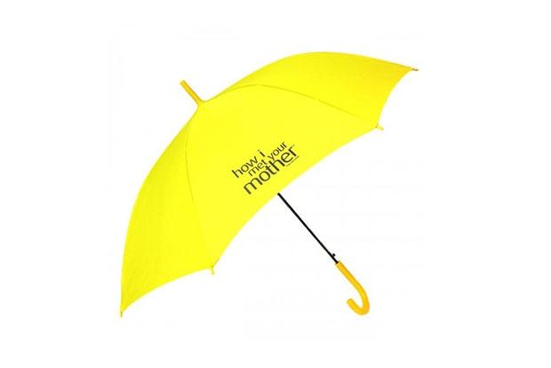"""""""Как я встретил вашу маму"""": желтый зонт"""